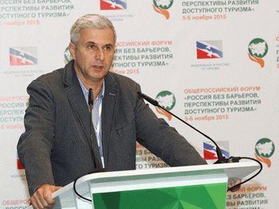 «Россия без барьеров, перспективы развития доступного туризма»