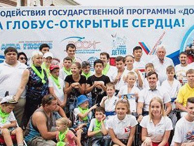 «Аква-Глобус» провел мероприятие для детей объединения «Открытые сердца»