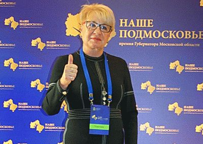 Татьяна Ананьева – лауреат премии губернатора Московской области «Наше Подмосковье»