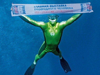 Moscow Dive show 2016