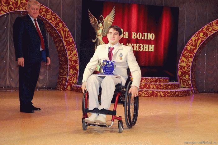 Никита Ванков