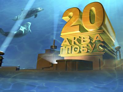 АКЦИЯ в честь 20-летия клуба