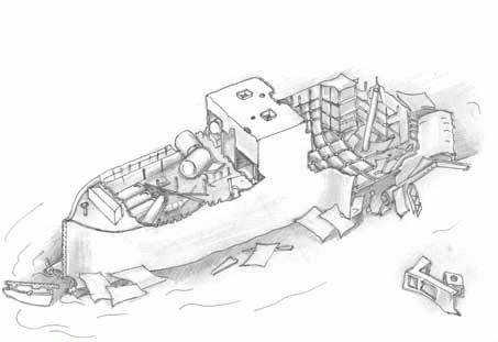 Танкер «Валериан Куйбышев» (Эльбрус)