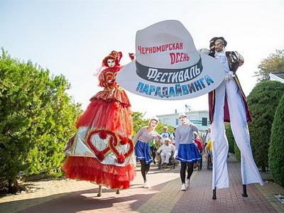 Черноморская осень 2019 в Анапе