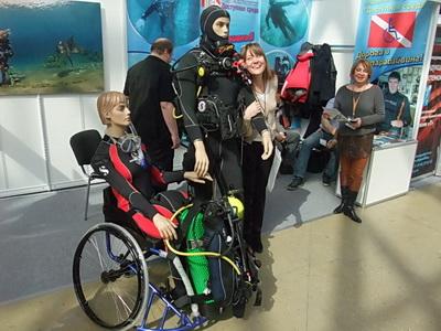 Фонд Доступная среда на выставке в Москве