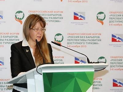 Россия без барьеров, перспективы развития доступного туризма