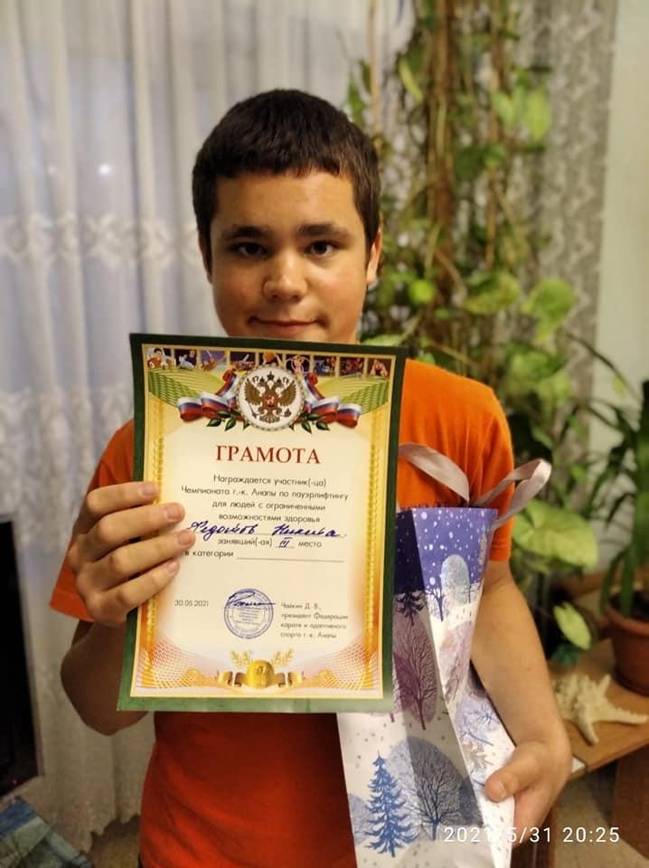 День Защиты Детей в Аква-Глобусе