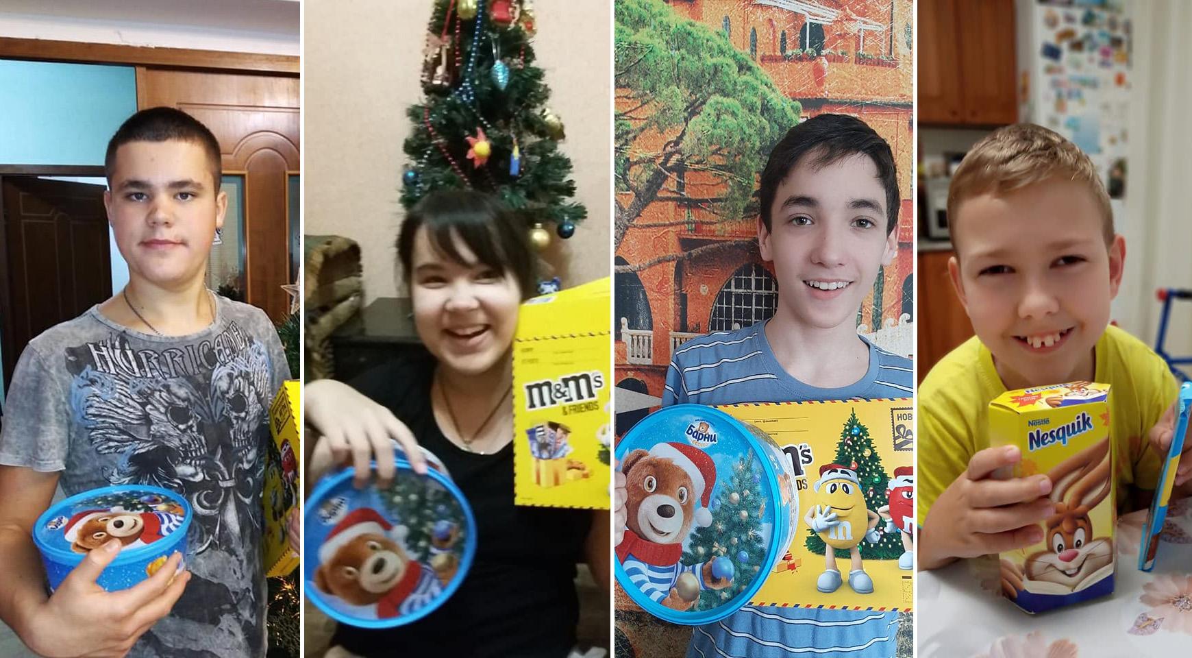 Подарки детям от Деда Нептуна и Деда Мороза в Аква Глобусе